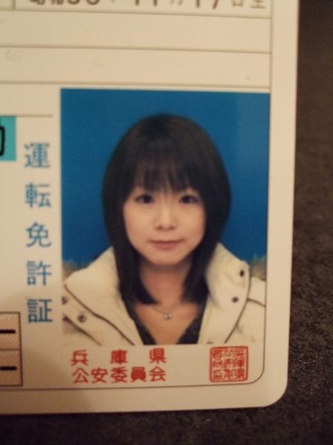 免許 証 写真 ひどい