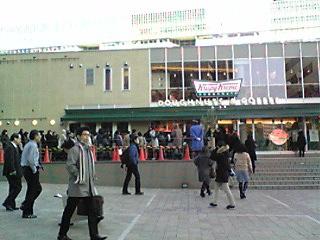 image/mizutanisakura-2007-01-25T14:42:56-1.jpg