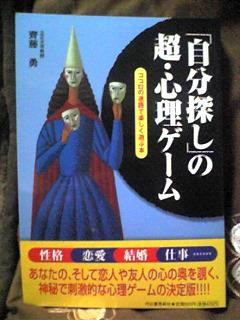 image/mizutanisakura-2007-01-29T21:23:31-1.jpg