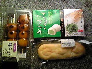 image/mizutanisakura-2007-03-13T23:03:45-1.jpg