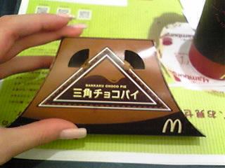 image/mizutanisakura-2007-03-16T16:37:28-1.jpg