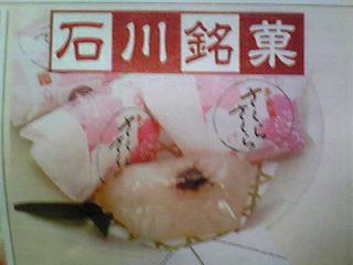 image/mizutanisakura-2007-03-20T18:20:43-1.jpg
