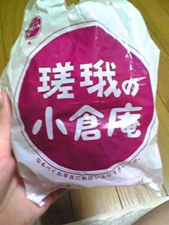 image/mizutanisakura-2007-05-13T11:46:48-1.jpg