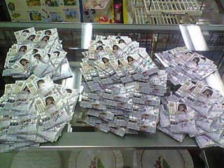 image/mizutanisakura-2007-05-15T16:08:53-1.jpg