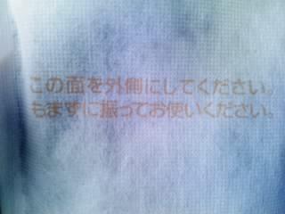 07-11-03_003.jpg